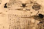 战国 缯书画 美国亚洲美术馆藏