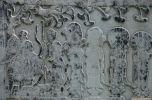 王锡彤墓碑浮雕