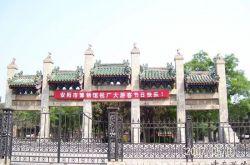 河南安阳袁林