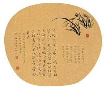 林玉梅绘画作品 团扇