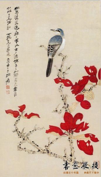 张大千《红叶小鸟》