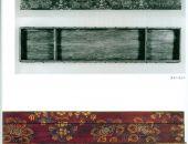 唐代绘画艺术专题展《黑柿苏芳染金银绘如意箱》