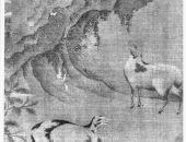 唐代绘画艺术专题展《韩滉 三羊图页》