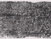 唐代绘画艺术专题展《唐 供养菩萨像》