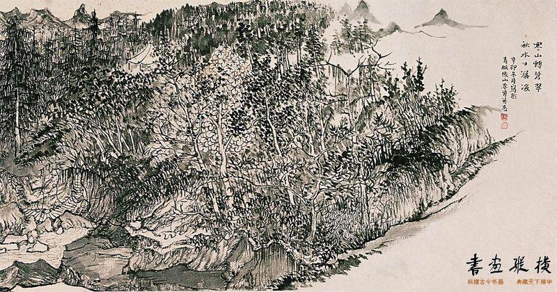 李勇--寒山转苍翠--32cm×134cm--纸本设色--201