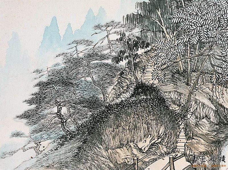 李勇  潭影空人心 32cm×134cm  纸本设色  2011