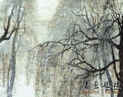 《柳淡如烟》80cm×100cm布面油画2012年作京华时报记者任峰涛摄