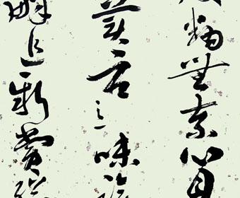 张泓书法作品欣赏之小斗方-小篆书作品欣赏大全 篆书书法作品欣赏大