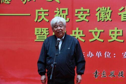 """""""传承与发展——20世纪中国画主要 流派研究""""学术研讨会现场"""