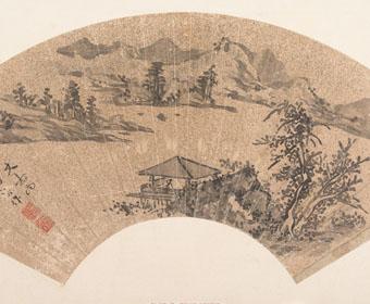 明 文嘉 山水图 扇面 美国大都会博物馆藏