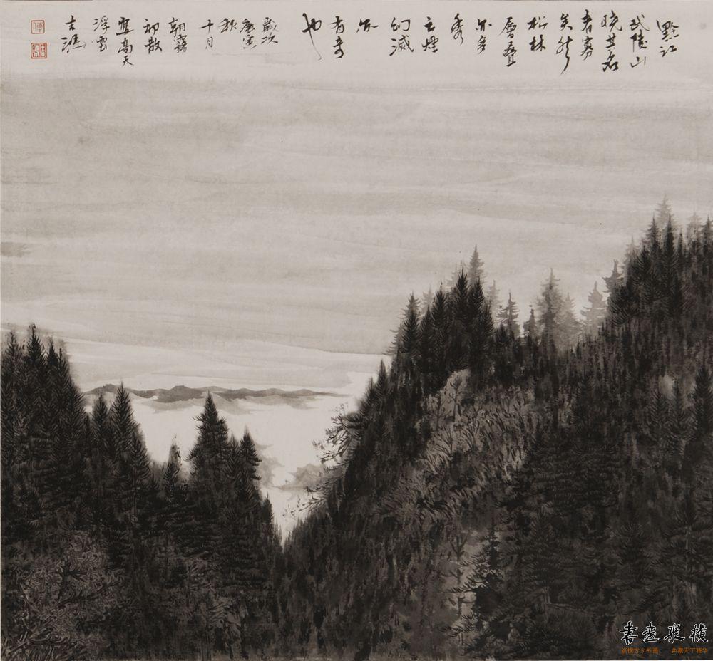 傅吉鸿 武陵記游九36×40cm 纸本水墨2010年