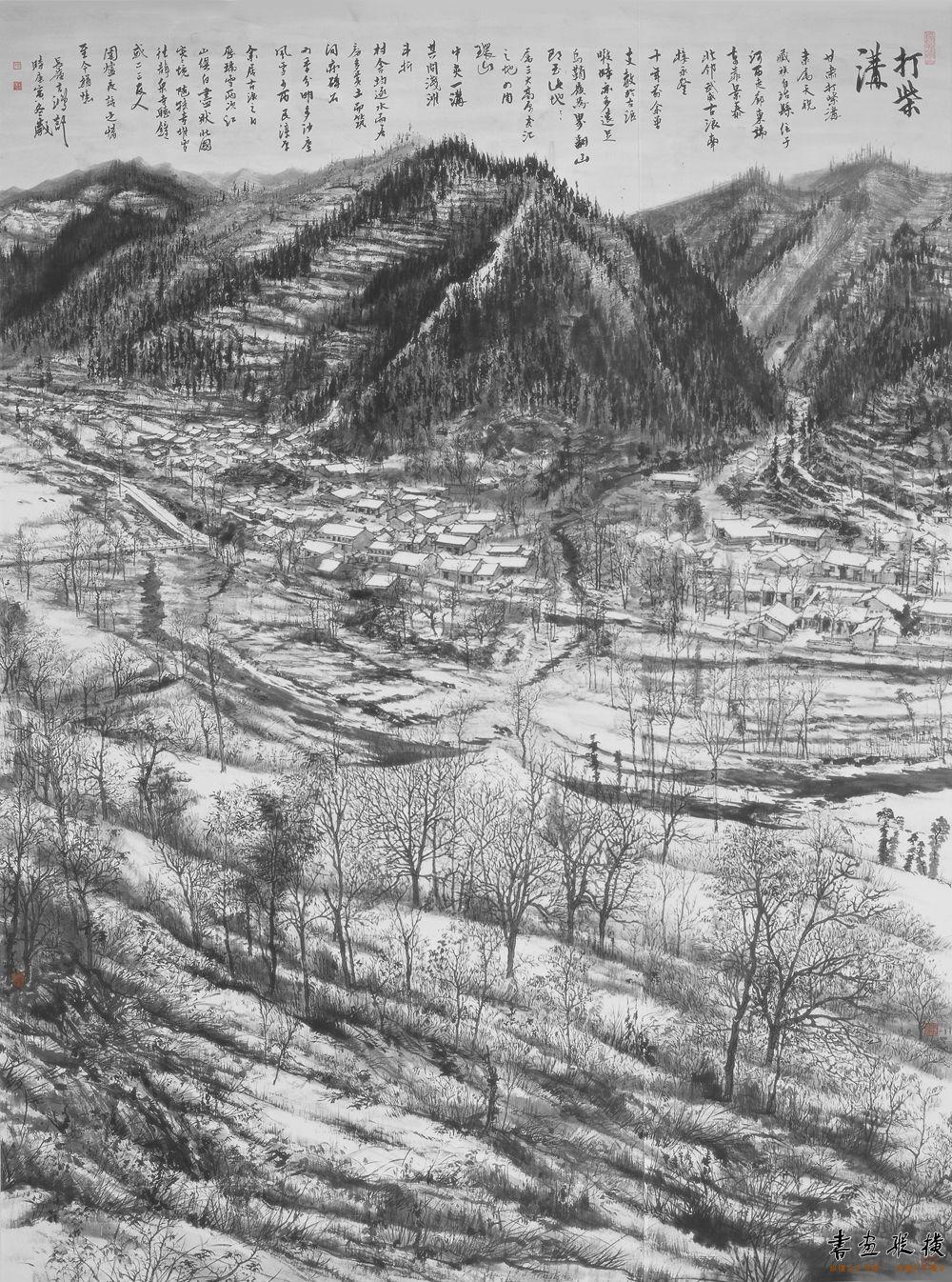 傅吉鸿  打柴沟(180×245cm)纸本水墨2010年