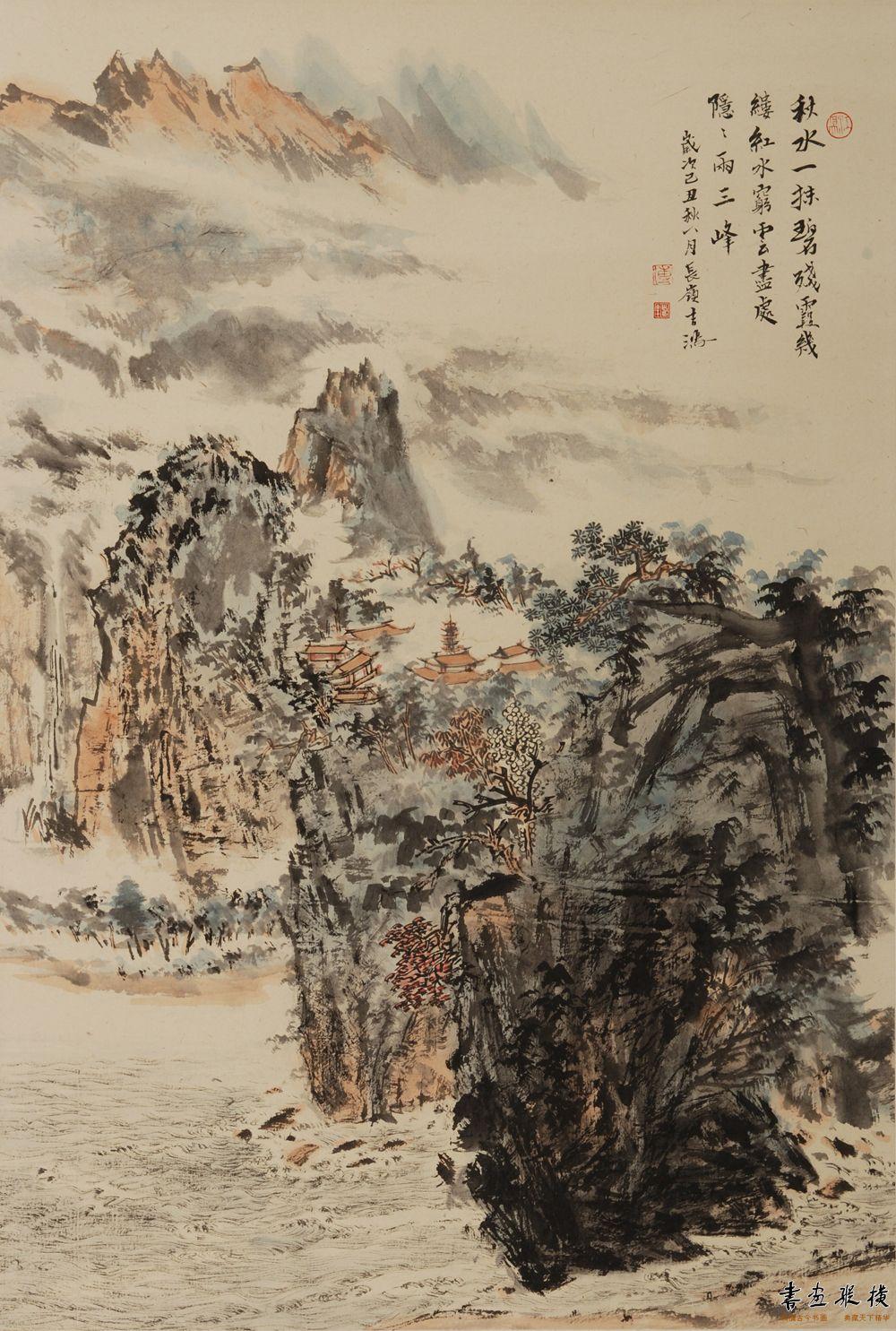 傅吉鸿 秋水残霞50×73cm 纸本水墨2009年