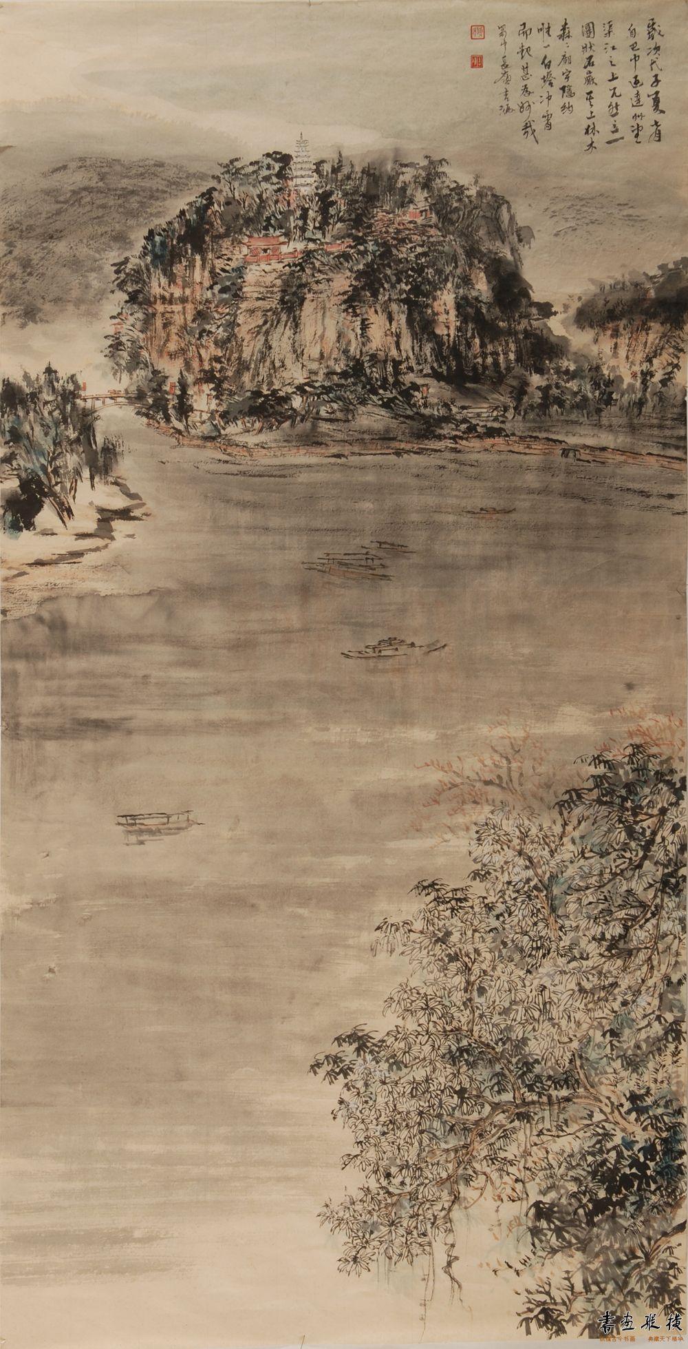 傅吉鸿 塔沱70×136cm 纸本水墨2009年