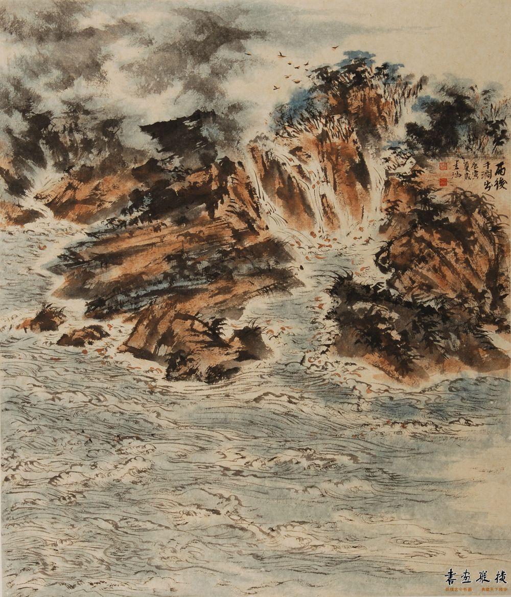 傅吉鸿 雨后千涧57×66cm 纸本水墨2010年