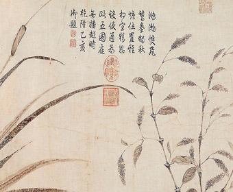 宋 赵佶 池塘秋晚图 台北故宫博物院藏
