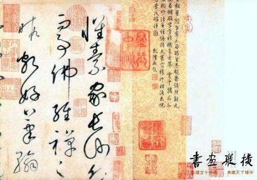 唐代书法大家怀素是如何进入化境的