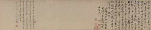 上海博物馆藏文徵明《赤壁赋图并书》(书法部分)