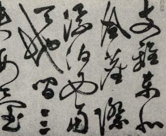 明 祝允明 杜诗卷 草书 上海博物馆藏