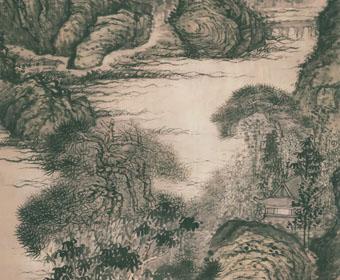 清 石涛 古木垂阴图 辽宁省博物馆