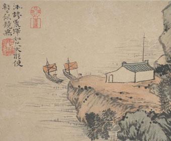 清 石涛 山水册页 美国大都会博物馆