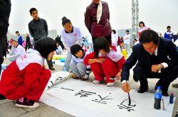 王友谊 2010年平谷世纪广场笔会
