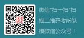 书画纵横官方微信二维码