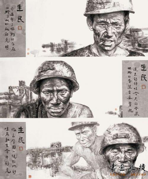 何军委 中国传统线描人物画特性与内涵