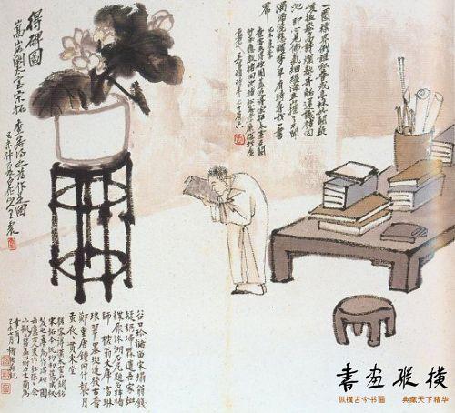 王一亭(震)《得碑图》