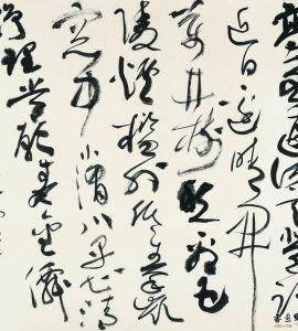 """李中华_重庆市_各省""""十大青年书法家""""提名活动_当代图片"""