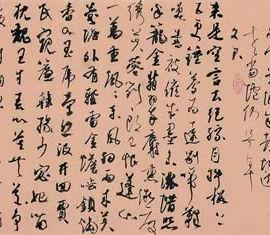"""朱占华_重庆市_各省""""十大青年书法家""""提名活动_当代图片"""