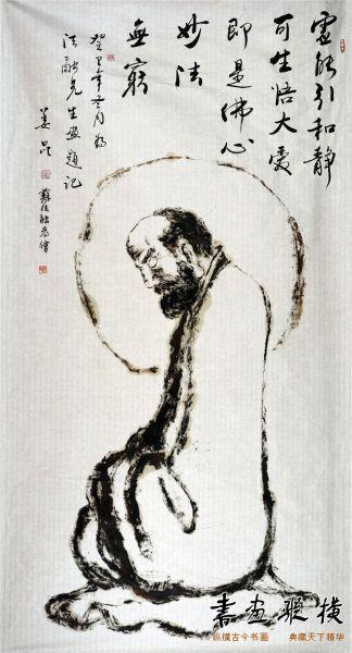 达摩  178x96cm  蘇法融画,姜昆字