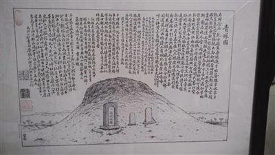 武先生收藏的民国四年归绥厚记石刻印刷的昭君墓画
