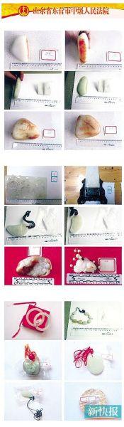 公诉人出示的物证照片。(图片来源东营市中级人民法院官方微博)