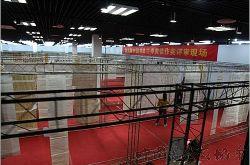 第五届中国书法兰亭奖评审工作圆满结束