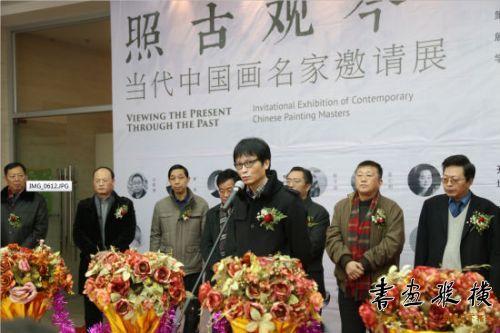 著名理论家、南京艺术学院副教授李安源先生致辞