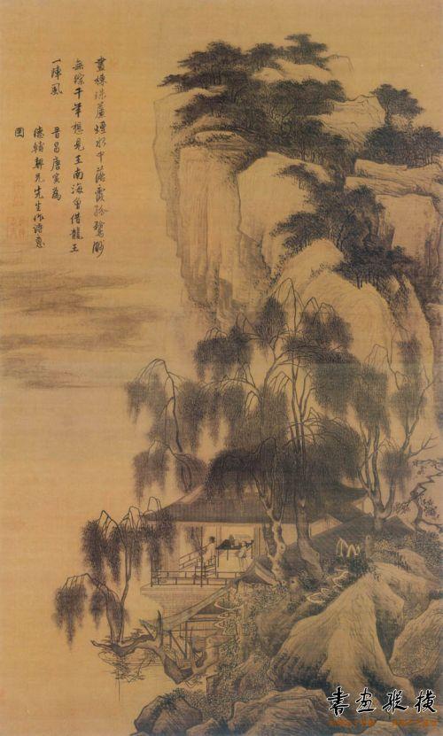 明 唐寅 落霞孤鹜图 上海博物馆藏