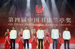凌海涛 艺术活动
