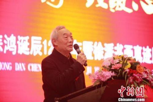 徐悲鸿之子、中国人民大学徐悲鸿艺术研究院院长、中国书画家联谊会主席、全国政协委员徐庆平在开幕仪式上发言。
