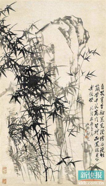 郑燮 1760年作 寿竹兰芳