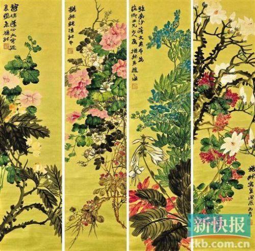 赵之谦 1868年作 拟古花卉 立轴四屏 设色金笺