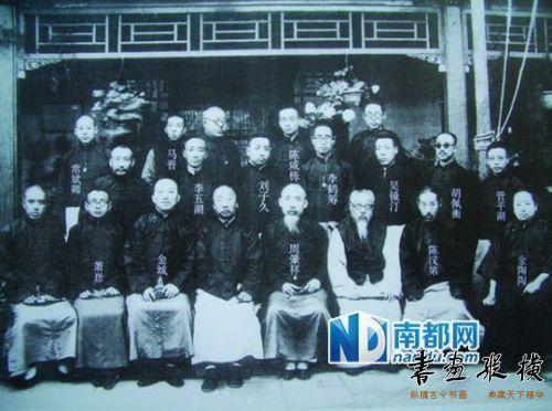 1925年湖社部分会员合影