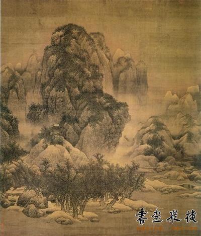 宋代范宽《雪景寒林图》,原为天津张叔诚所藏,现存天津市博物馆。