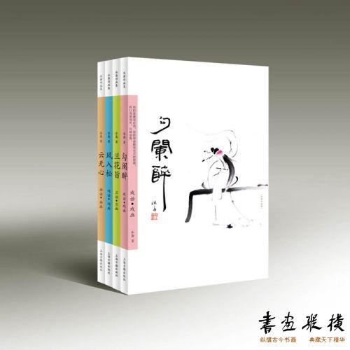 沐斋.   著名学者龚鹏程:沐斋的文字和人之雅致自不必说,他画