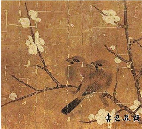 图3 花鸟伪作