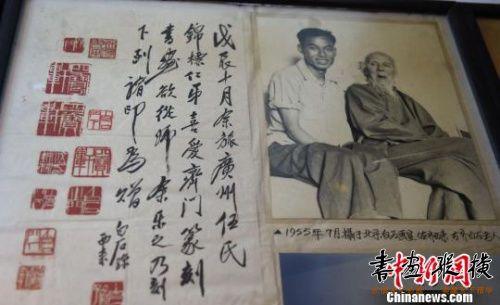 图为齐西来大师与爷爷齐白石的合影(右)与收弟子馈赠伍锦标的原件。 黄耀辉 摄