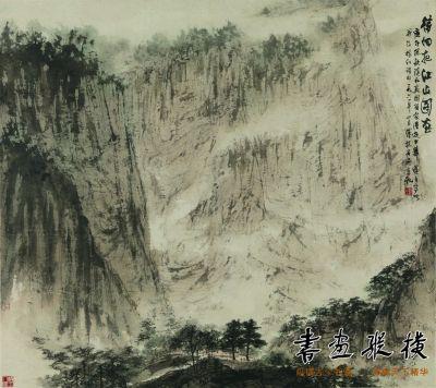 待细把江山图画 (国画) 傅抱石 中国美术馆藏