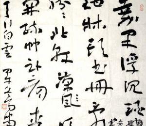 苏舜钦诗《暑中杂咏》一首