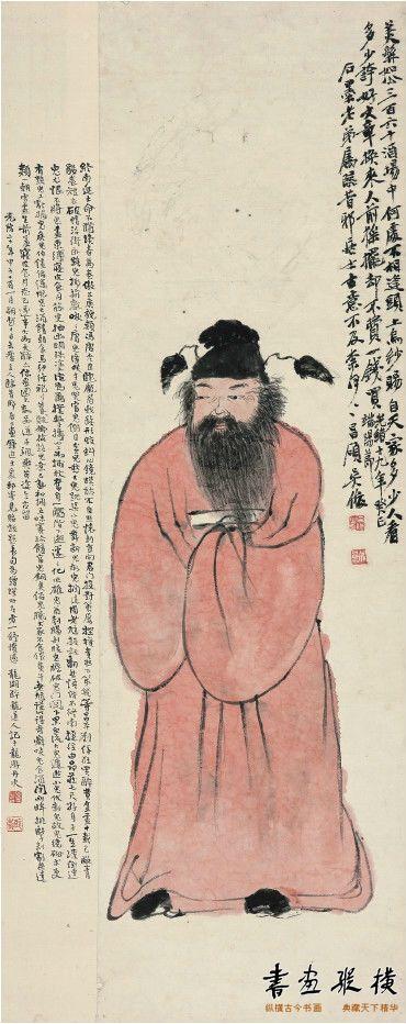 吴昌硕 钟馗图轴(赠施石墨) 浙江省博物馆藏