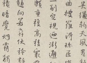 清 朱耷 画册题跋 美国弗利尔美术馆藏